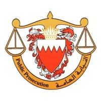 النيابة: ضبط مؤسس ما يسمى مرصد المنامة لحقوق الانسان الذي يعمل كواجهة لدعم الاعمال الارهابية