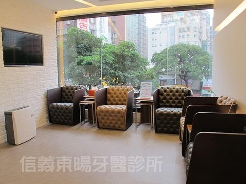 信義東暘牙醫診所: 信義東暘牙醫診所正式開幕
