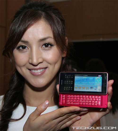 Willcom 03 Smart Phone