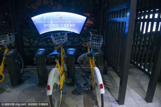 Renting Bikes Made Easier In China