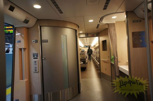 Luxurious Japanese Superfast Train