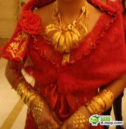 Amazing Chinese Gold Mines