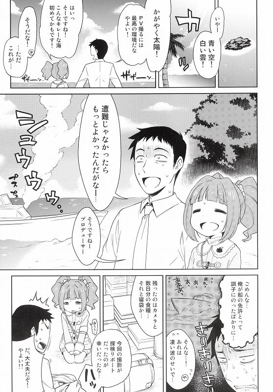 201603/m/mujintou