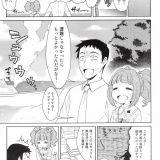 eromanga/mujintouのサムネイル画像