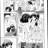 eromanga/satousantosuzukiのサムネイル画像