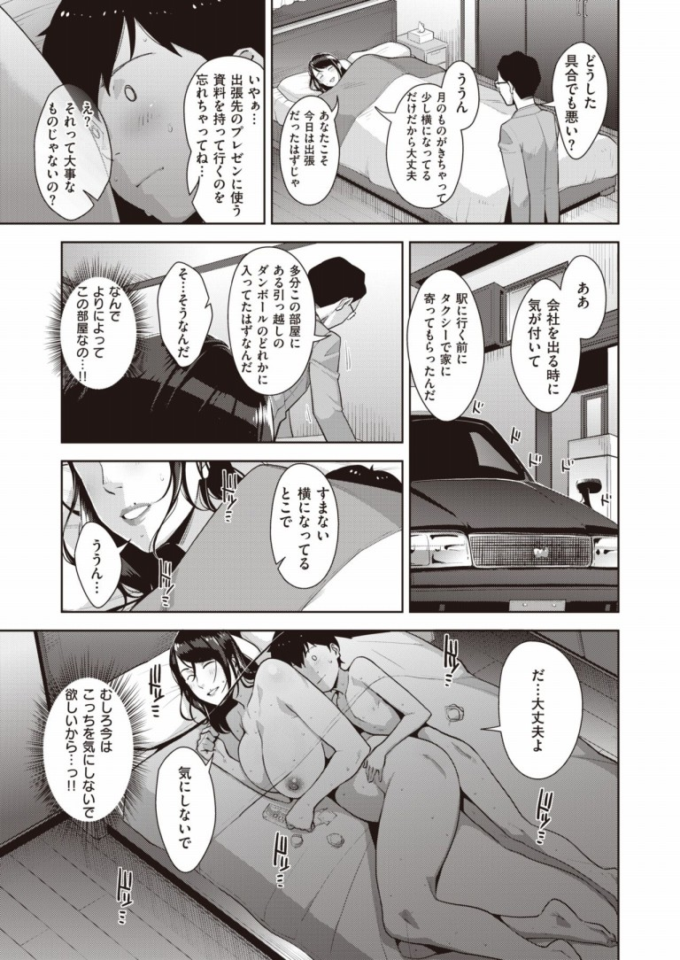 namanama_gaming10