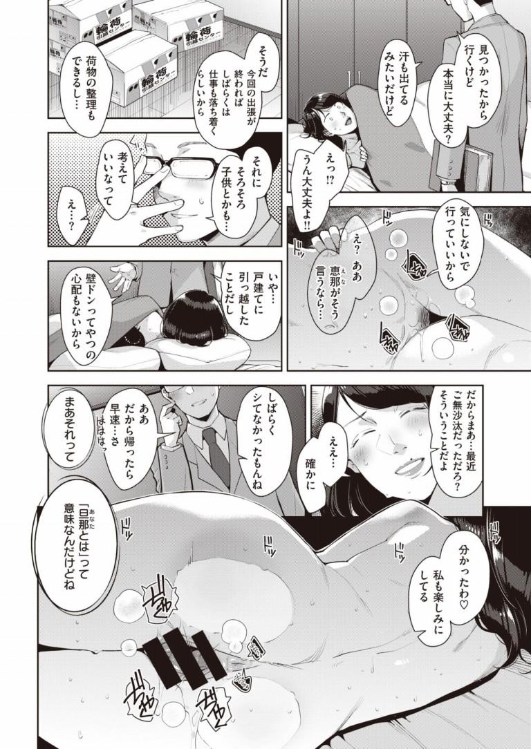 namanama_gaming15