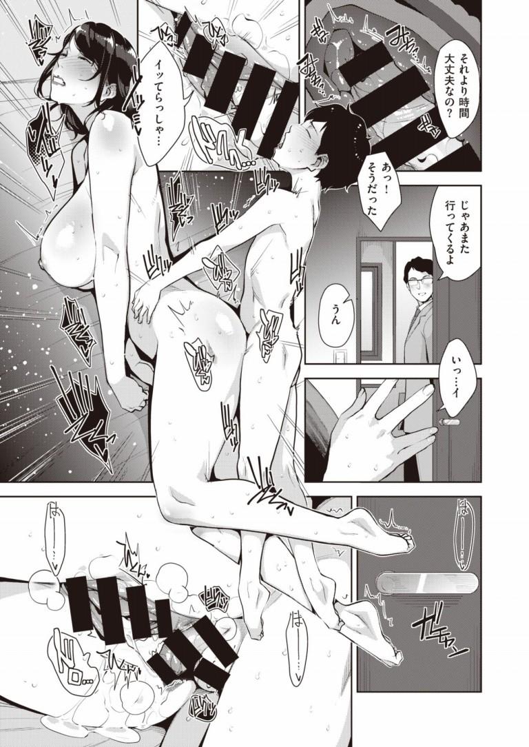 namanama_gaming16