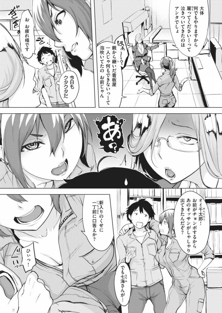 sikenha_tsuraiyo1