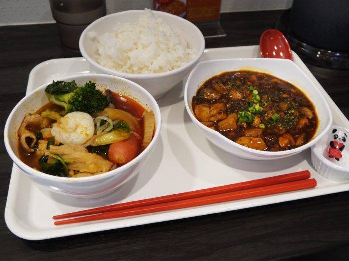 ランチメニューをカスタマイズ!上野の人気四川料理店がプロデュースの新店「チャンドゥ・ハウス」 | 80C