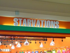 Starvations child clothing store