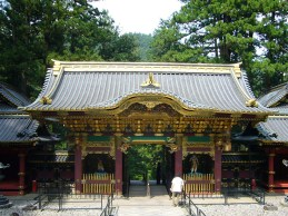 Another-Temple-Gate