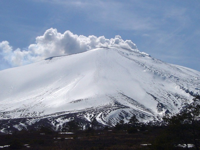 Smoky Mount Asama