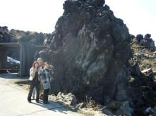 Huge volcanic rock