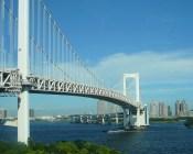 View from Yurikamamome