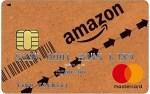 コストコで使えるクレジットカード(マスターカード)のおすすめは「Amazon Mastercardクラシック」