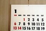 過去の共有カレンダーが消えちゃう。。。が解決しました!