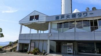 瀬戸大橋タワーの入り口