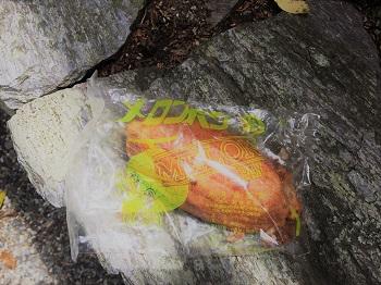 焼山寺の売店で販売していたメロンパン