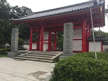 四国八十八カ所霊場・屋島寺