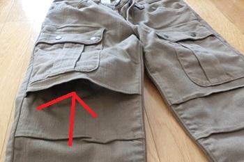 56design x EDWIN 056 Rider Cargo Pants CORDURA
