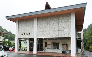 香川・白鳥温泉