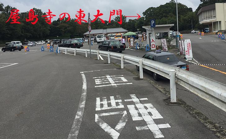 四国八十八カ所第84番屋島寺・駐車場