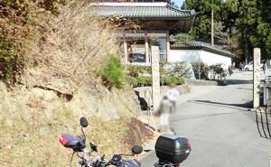 バイクでお遍路・結願