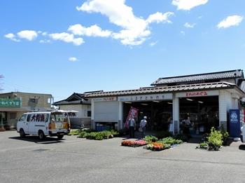 茨城県稲敷・ふるさとかわち直販センター