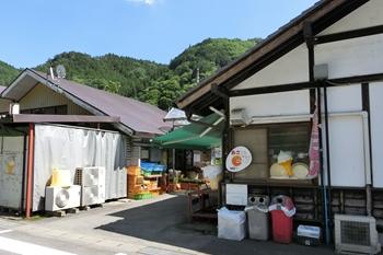 道の駅山小屋