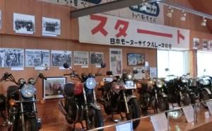 浅間園・二輪車館