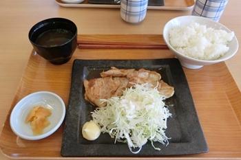道の駅つる・生姜焼きセット