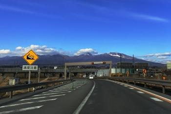 長野県・浅間山