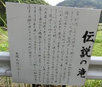 伝説の滝田代滝・大滝町