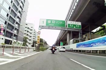 東名高速・東京インター