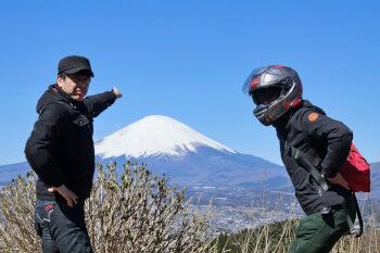 富士山とぎっくり腰