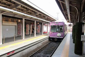 嵐電の嵐山駅