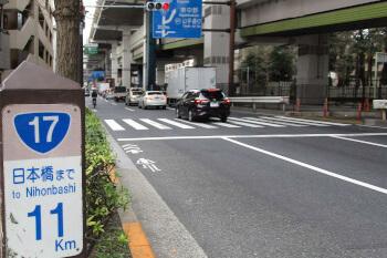 日本橋まで11km