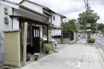 おくた 奈良町本店