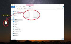 圧縮フォルダを解凍 デスクトップに展開