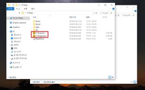 実行ファイルをWクリックしてK将棋を起動