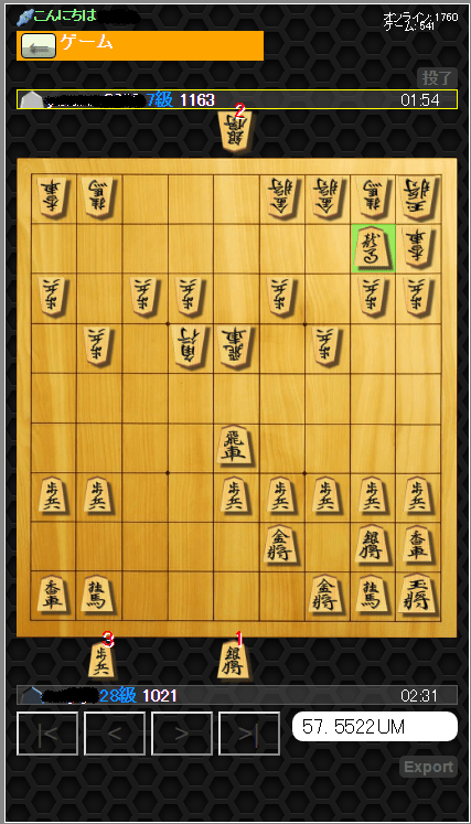 将棋クエスト 対戦画面