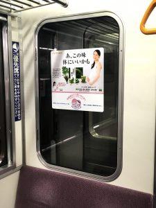 三田線マタニティーマーク百年の青汁