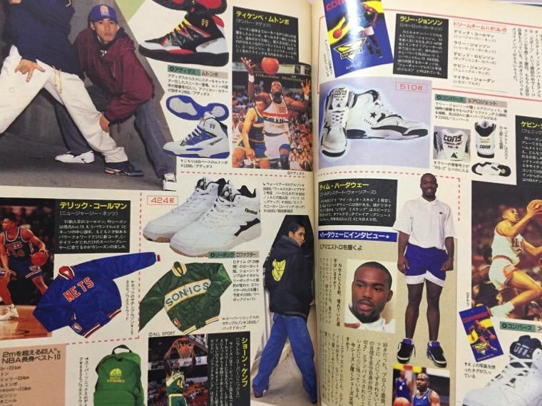 ストリートファッション誌 BOON 1993年1月号 ティム・ハーダウェイ