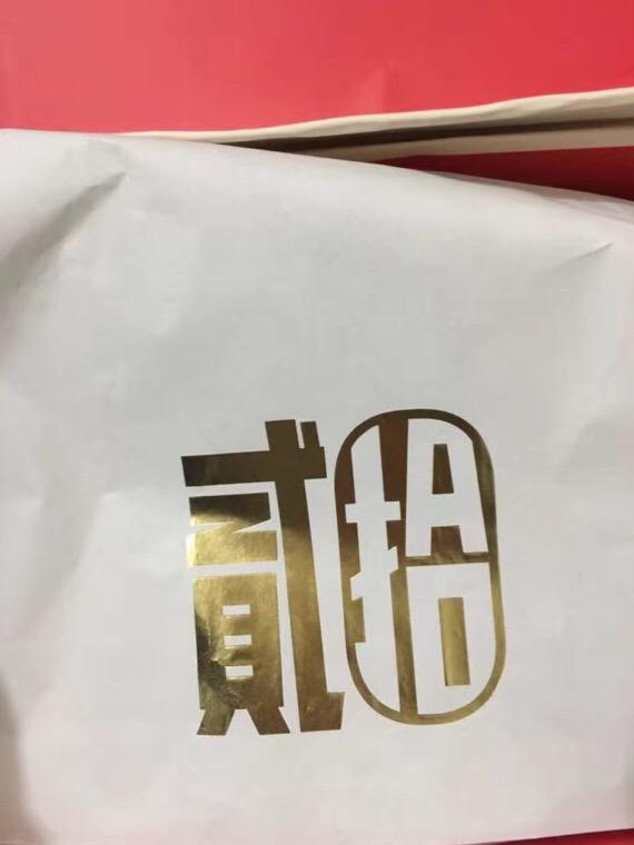 エアジョーダン12 チャイニーズニューイヤー 紙