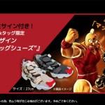 キン肉マン x Reebok タッグ限定 インスタ ポンプ フューリー!