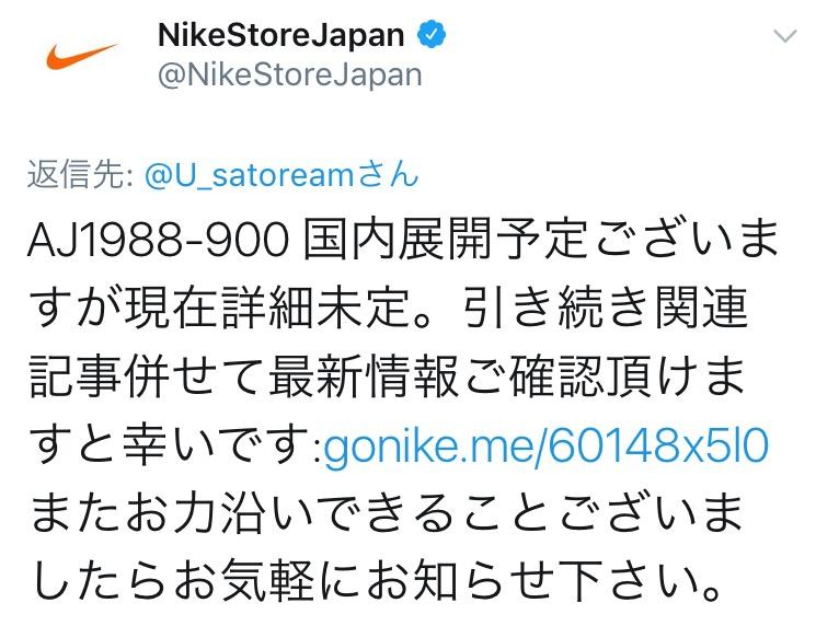 スケプタ ナイキ エア マックス97 国内販売