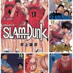 9月1日(土)発売!新装再編版 「SLAM DUNK(インターハイ編)」 表紙カバー 公開