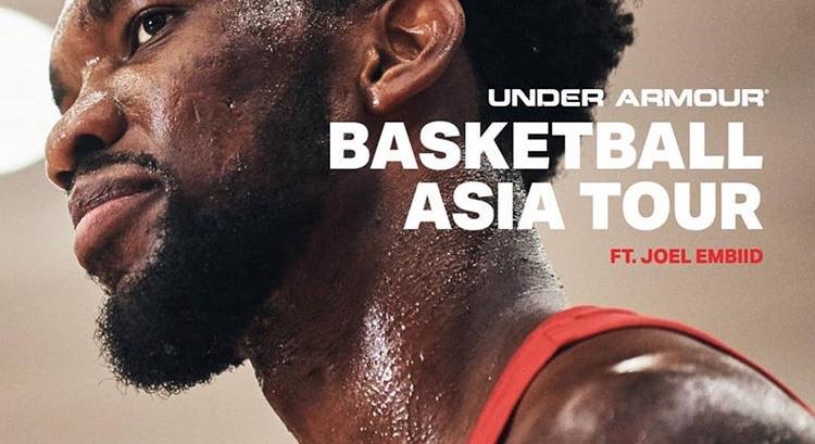 2019 アンダー・アーマー バスケットボール アジア ツアー ステフィン・カリー