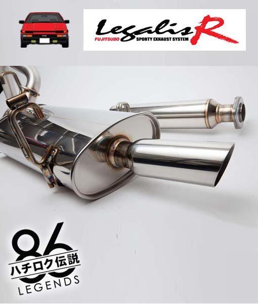fujitsubo legalis r catback exhaust system for ae86 toyota corolla gts